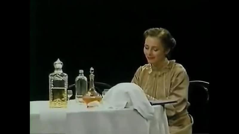 Бабье царство 1999