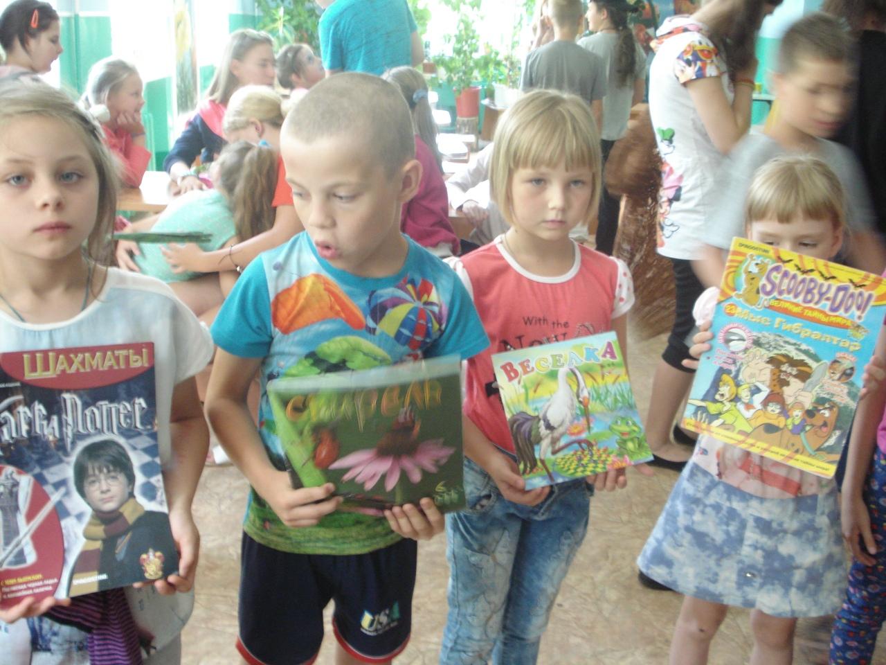 отдел обслуживания учащихся 5-9 классов, Донецкая республиканская библиотека для детей, лето в библиотеке, привет библиоЛЕТО