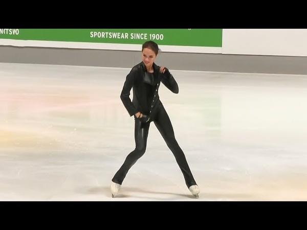 Alina Zagitova Tomb Raider Nebelhorn Trophy 2018 9 29