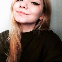 Яна Сапрыкина