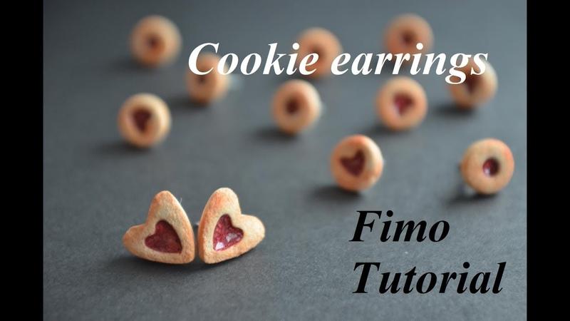 Cookie earring polymer clay Fimo Tutorial Keks Ohrringe печеньки серёжки полимерная глина miniature
