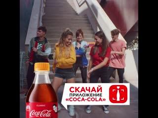 Coca-cola_teens_gif