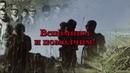 День памяти 13 июля 1993. Курган, Курганская обл РНООКО Пограничники Зауралья