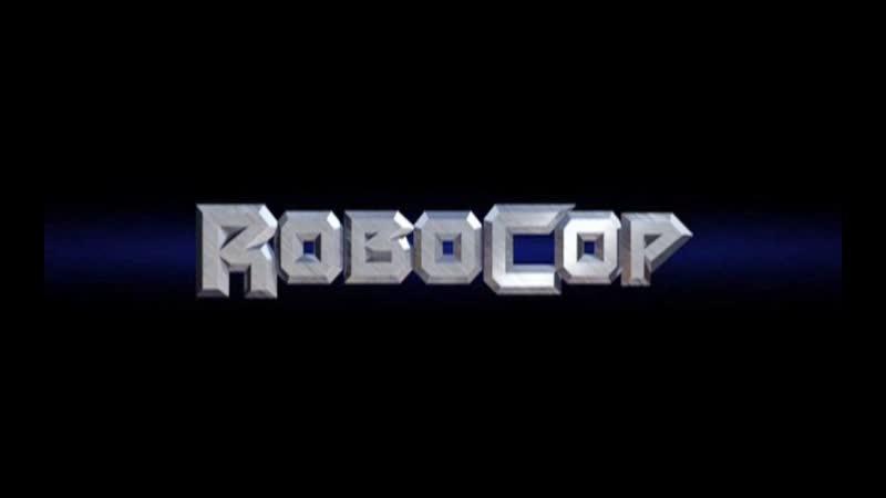 ➡ Робокоп Возвращается (2001) 1- Серия (Dark Justice)