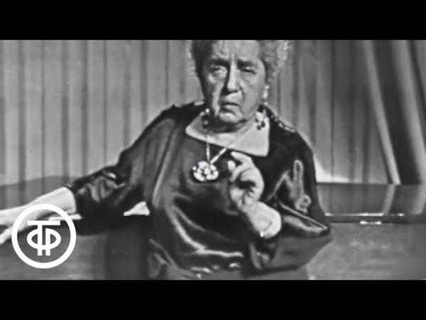 Литературный концерт мастеров ленинградских театров. Рассказы А.Чехова (1965)