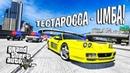 Тестаросса Имба! Полицейская погоня за Ferrari! Полицейские догонялки в ГТА 5 Онлайн!