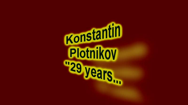 Showreel Konstantin Plotnikov