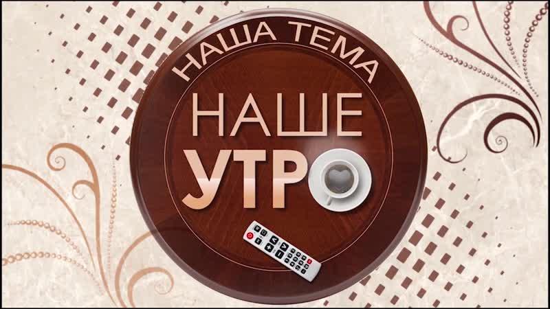 Отдел посуды Rondell м н Владимир ул. Л.Толстого д. 18