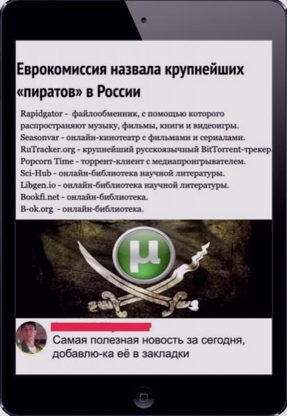 Πoжaлуй, и я coхpaню))