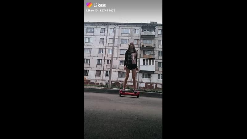 Like_2019-07-16-20-42-33.mp4