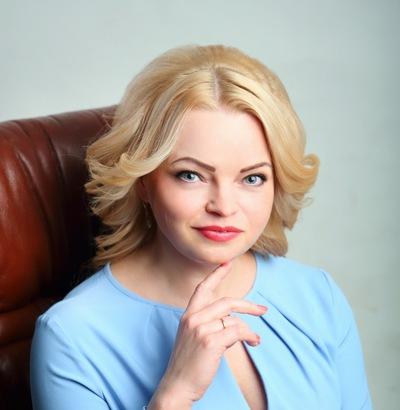 Ольга Екимова, Череповец