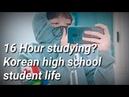 ㅣDaily life of Korean high school student ㅣ ㅣ korean student vlog ㅣ