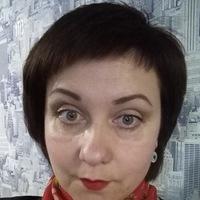 Тамара Семенова