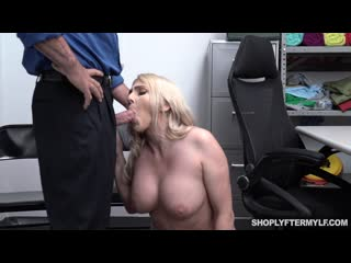[shoplyftermylf] christie stevens [pron, pron, pov, mature, milf, blowjob, anal, порно, зрелая, анал, newporno 2019, teans]