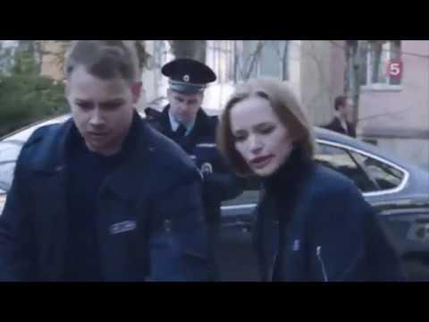 Субботин Соколова La femme à la peau bleue Сериал След