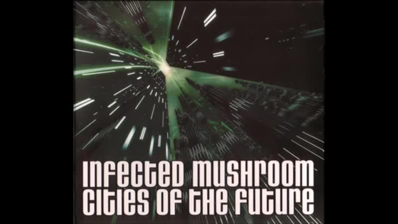 Infected Mushroom Cream