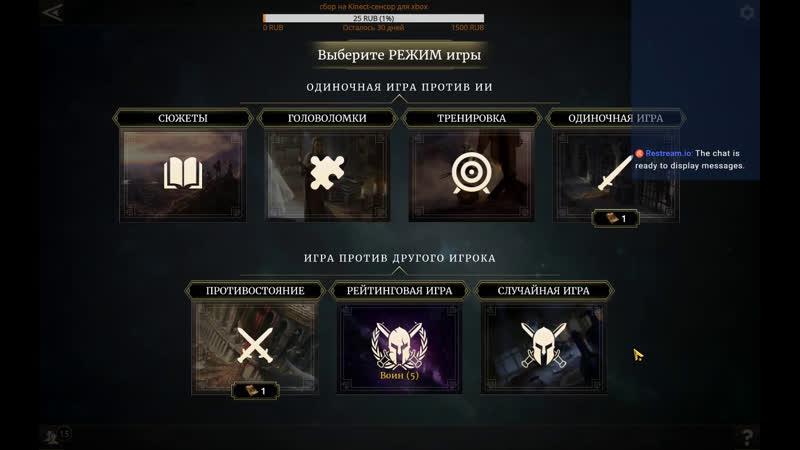 Сезон Дракон фон Скелетон