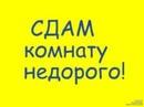 Объявление от Katya - фото №1