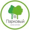 Микрорайон Парковый | Челябинск