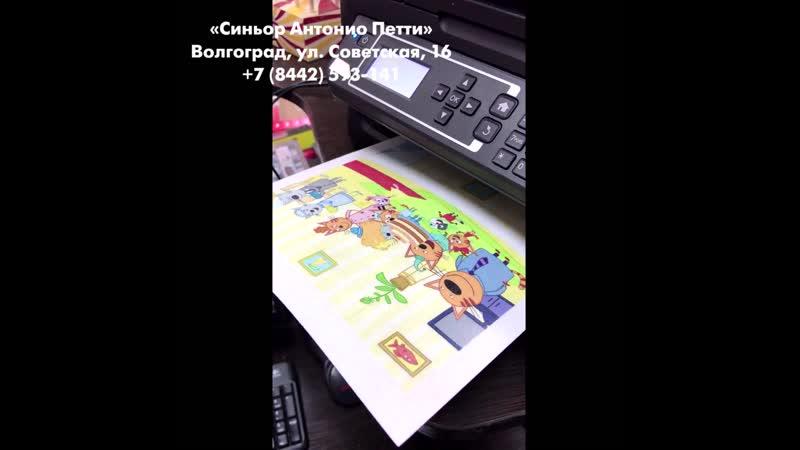 Печать на пищевом принтере в магазине Синьор Антонио Петти Волгоград