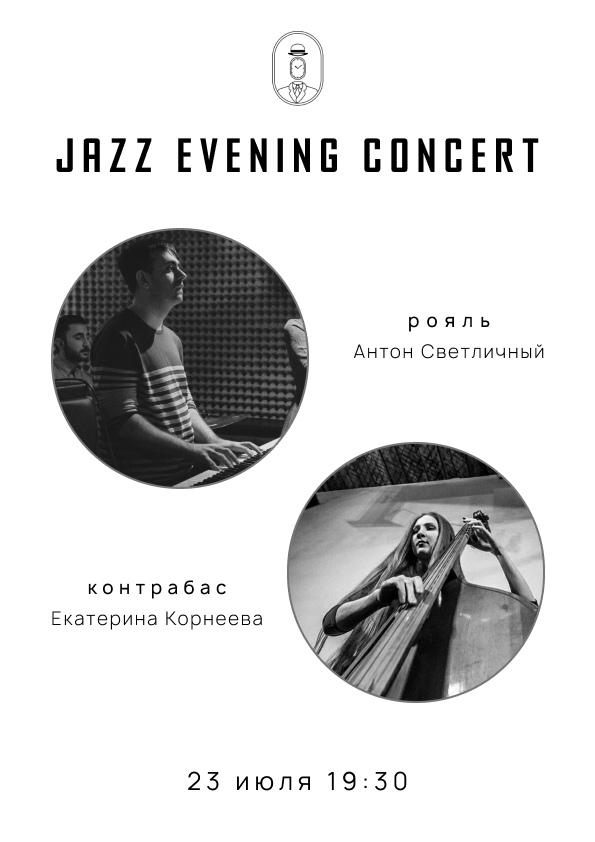 Афиша Jazz evening concert