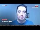 Новая власть ничего не делает, чтобы предотвратить нападения на журналистов – Гужва 09.07.19