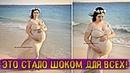 Эта девушка просто фотографировалась беременной на пляже. Но что с ней случилось потом…