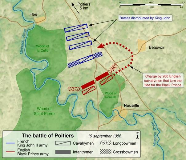 Битва при Пуатье (1356)