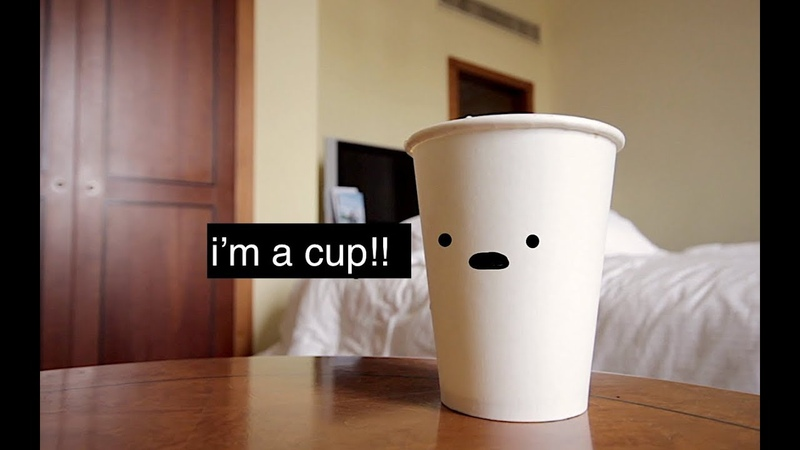 I m a CUP