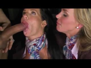 Порно зрелые стюардессы остались довольны сексом мжмж veronica avluv 42 -  tanya tate 36