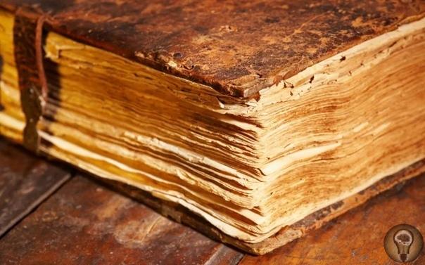 Гримуары - темное наследие, скрывающие тайные знания