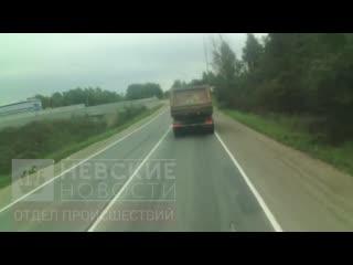Момент аварии с мотоциклом у Овцинского кладбища попал на видео.mp4