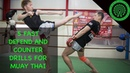 Learn Muay Thai 5 Fast Defend and Counter Drills with Tetsuya Yamato