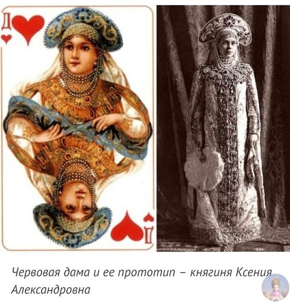 История колоды карт Русский стиль Наверное, каждый из нас видел такую колоду карт («Русский стиль») во времена СССР эти карты были одними из самых распространенных. Ничего необычного на первый