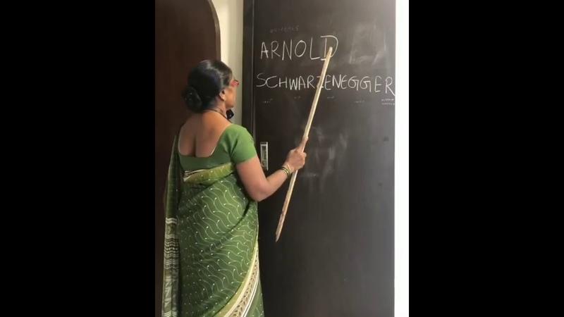 FUNNY| This teacher pronounced Arnold Schwarzenegger Arnold Subhash Nagar.. HAHAHA