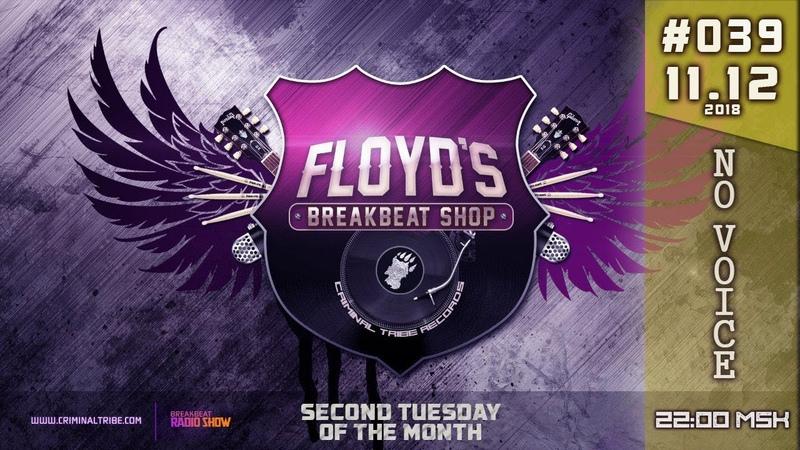 Floyd the Barber - Breakbeat Shop 039 [Breakbeat/Big Beat MIx 2018/2019]
