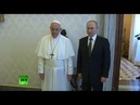 Putin arrives in the Vatican for a meeting with Pope Francis