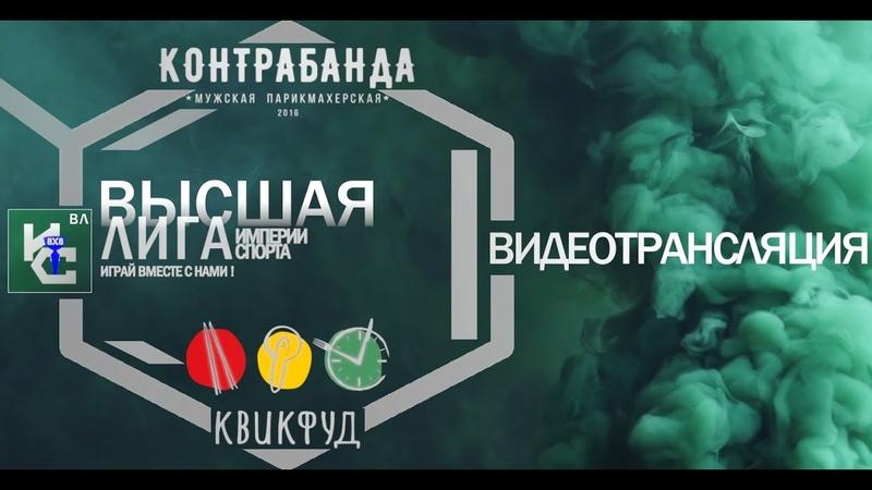 ⚽Катрапс Александровский сад 2 2 1 1
