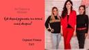 Как рассказать родителям что хочешь стать актрисой Интервью с актрисой ТНТ Аленой Кротовой