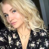 Светлана Яркова