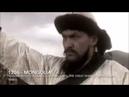 The Rise of the Mongols The HU Yuve Yuve Yu