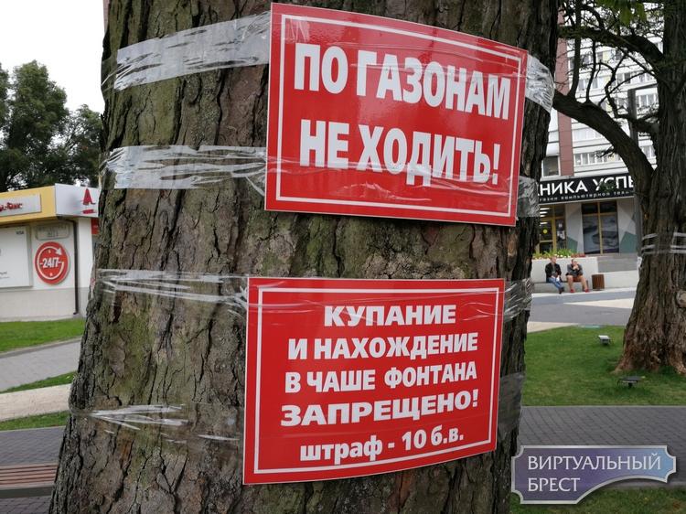 В связи с сокращением светового дня меняется время работы фонтана на Советской