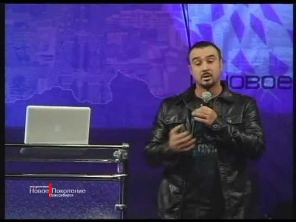 Пастор Андрей Шаповалов Они сами себя вычислили