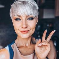 Nadezhda Alfimova-Harchenko