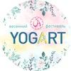 Фестиваль ЙогАрт -YogArt festival