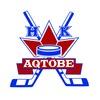 """Хоккейный клуб  """"АКТОБЕ"""""""