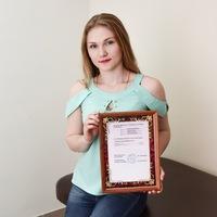 Евгения Михайликова