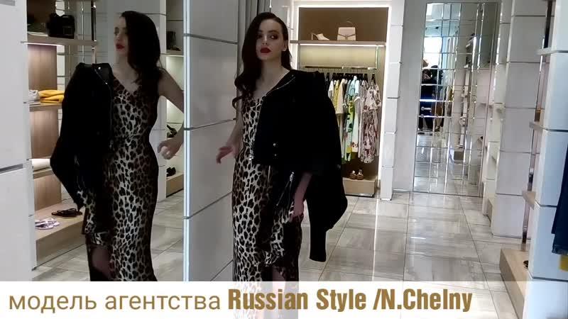 модель агентства Russian Style Рогова Александра бутик Персона
