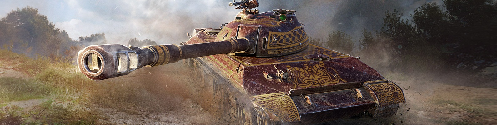 Foch b tanks gg