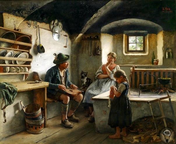 ХУДОЖНИК EMIL RAU(1858-1937),ГЕРМАНИЯ Эмиль Рау был немецким художником-жанристом.Учился в Дрезденской Академии художеств у Леона Поля и Фердинанда Паувельса.С 1 мая 1879 года учился в